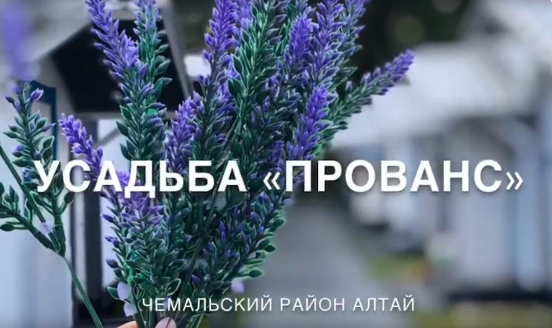 Видео Усадьбы